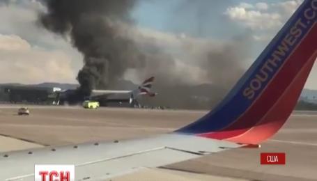 У літака British Airways в Лас-Вегасі загорівся двигун