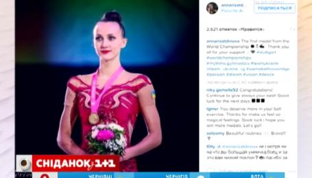Бронзову медаль отримала українська гімнастка Анна Різатдінова на чемпіонаті світу