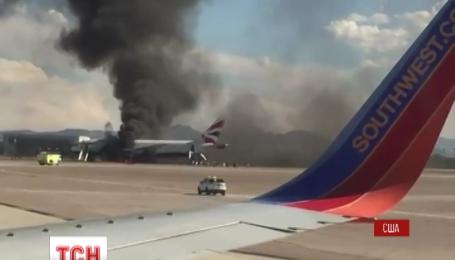 У Лас-Вегасі в літака British Airways загорівся двигун
