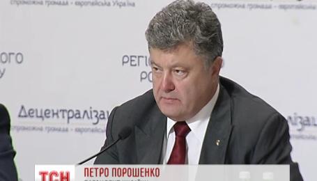 Судьба изменений в украинской Конституции напрямую зависит от выполнения Минских мирных соглашений
