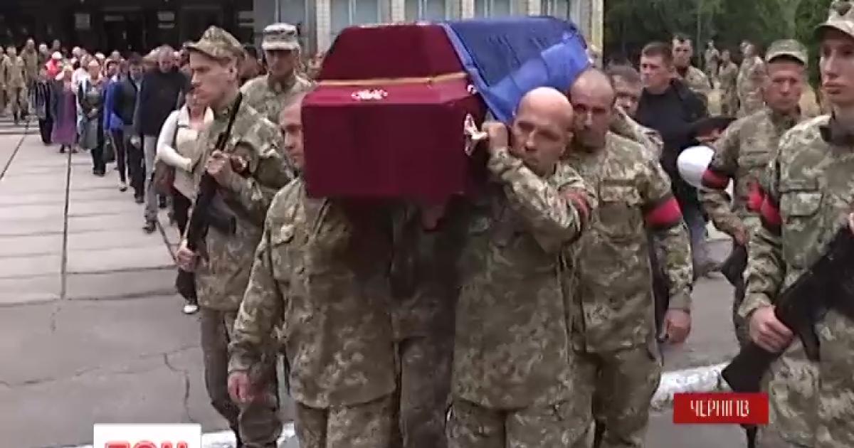 В Чернигове похоронили разведчика, который подорвал себя гранатой