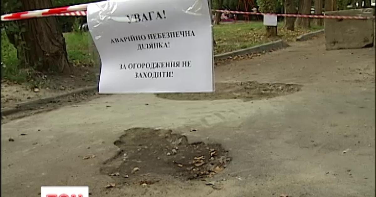 После сюжета ТСН коммунальщики взялись спасать Киев от подземной опасности