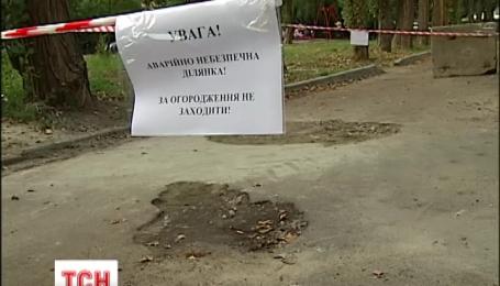 Запобігти провалу і ліквідувати печеру пообіцяли сьогодні київські ремонтники-шляховики