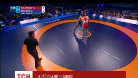 Чемпионом мира по греко-римской борьбе сегодня утром стал украинец