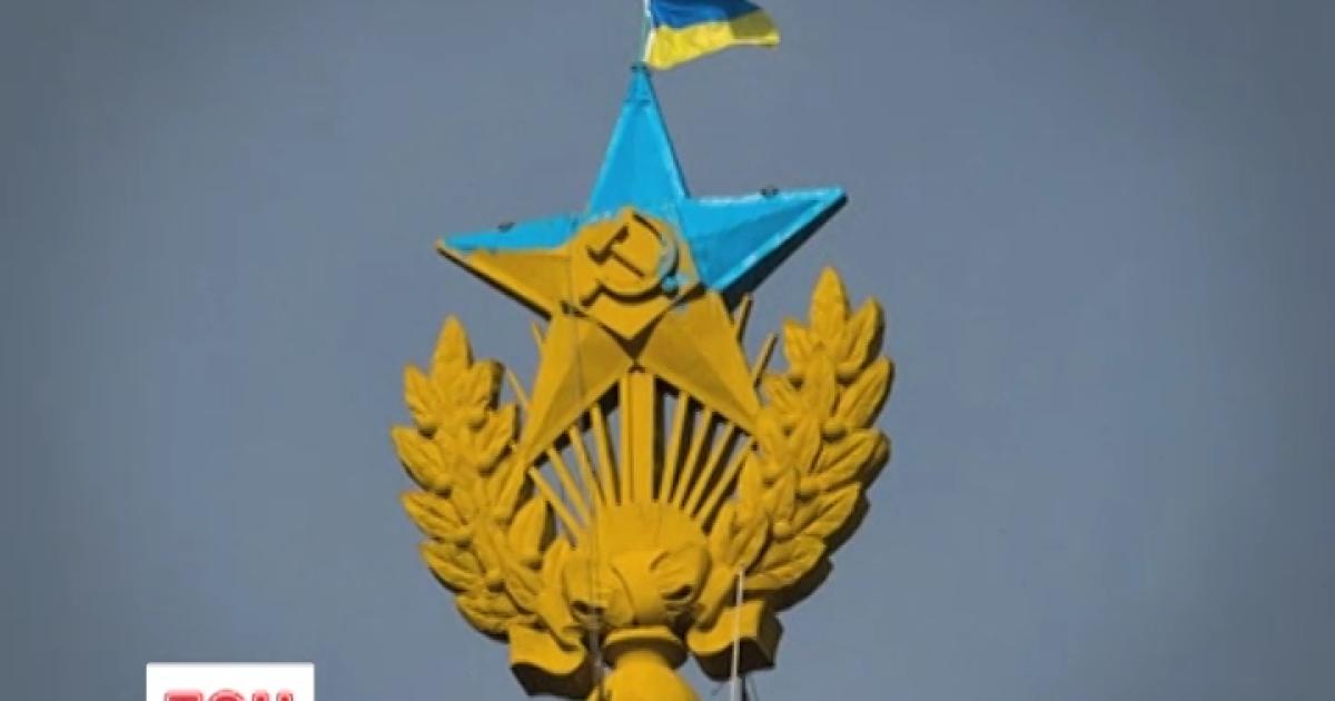 В Москве освободили из тюрьмы последнего руфера в деле о разрисованной Мустангом звезде
