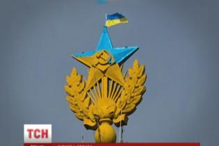 У Москві звільнили з в'язниці останнього руфера у справі про розмальовану Мустангом зірку