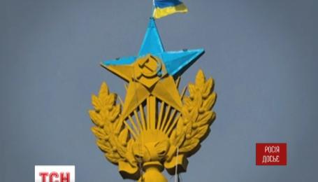 Чоловік, що допоміг Мустангу дістатися на дах московської висотки, вирушить у колонію