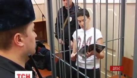 Надежду Савченко номинировали на премию Сахарова