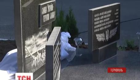 Меморіальну стелу десятьом загиблим артилеристам встановили у Тернополі