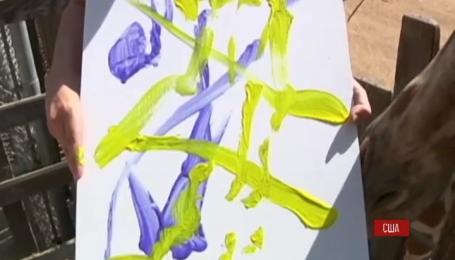 Калифорнийский зоопарк устроил интернет-аукцион картин, нарисованных жителями зверинца