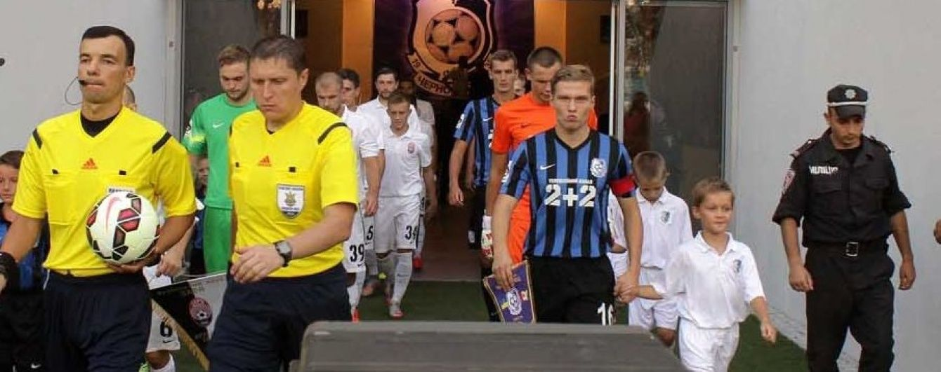 Футбольні клуби підтримали схему нового формату чемпіонату України