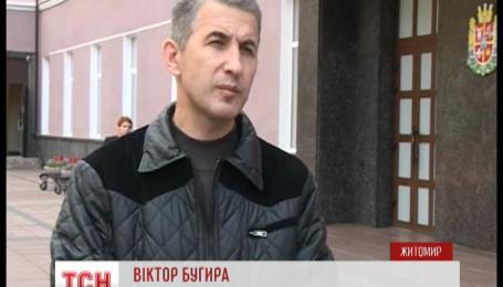 В Житомире преступники на улице ударили по голове женщину и вывезли ее за город