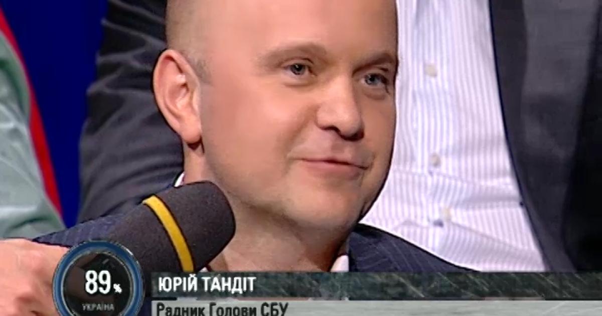 """В СБУ розсекретили, хто мав стати жертвою комбата """"Слобожанщини"""" після Авакова"""