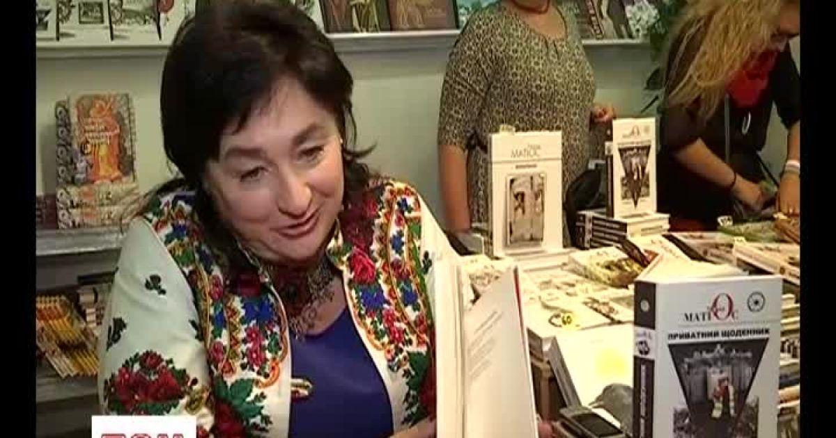 Известная писательница Матиос презентовала новую книгу о Майдане и АТО
