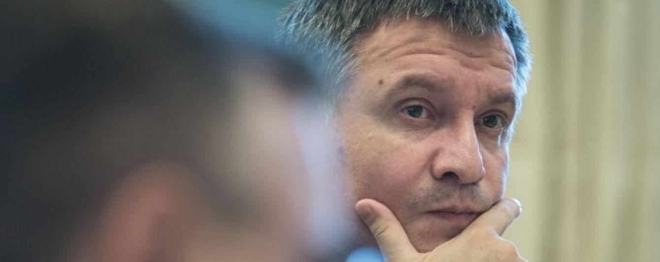 Розберемося без упирячих порад. Аваков відповів Путіну на критику Саакашвілі