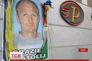 Вулицю в Італії хочуть назвати на честь загиблого заробітчанина з України