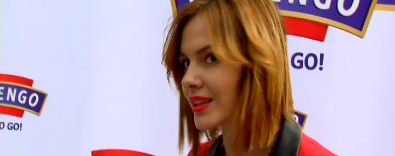 Еріка натякнула Осадчій, що зустрічається з гравцем КВК