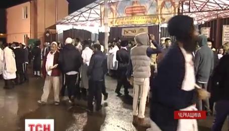 Новий рік зустріли іудеї по всьому світові
