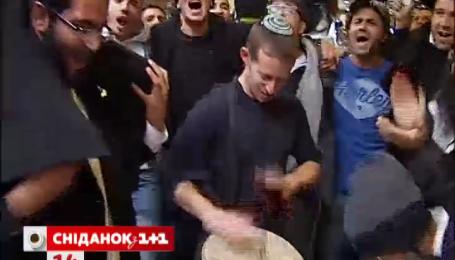 Евреи всего мира отмечают Новый год