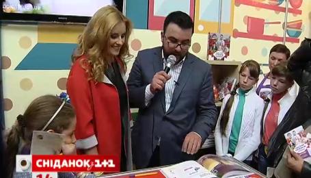 Руслан Сеничкин презентовал «Завтраки для детей» во Львове