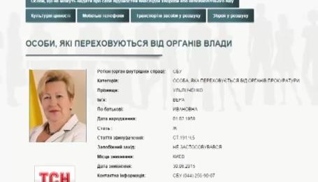 СБУ оголосила в розшук екс-губернатора Київської області