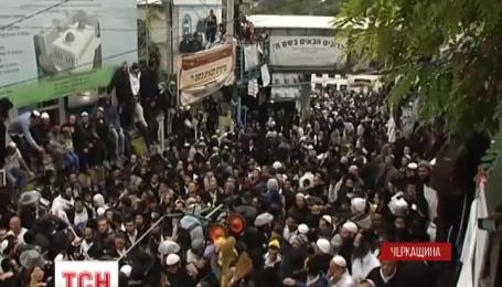 В Умани иудейский новый год отпраздновали почти 30 тысяч хасидов