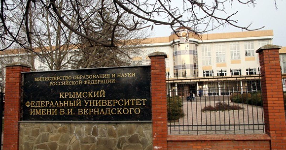 В оккупированном Крыму неизвестные взорвали банкоматы в университете