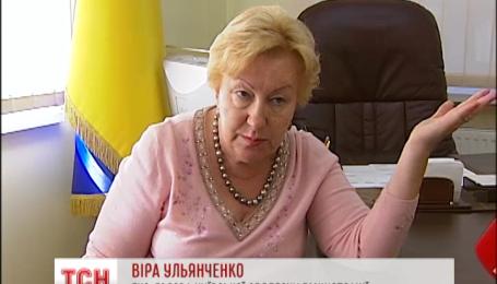 Бывшую главу Киевщины и соратницу Ющенко Веру Ульянченко объявили в розыск