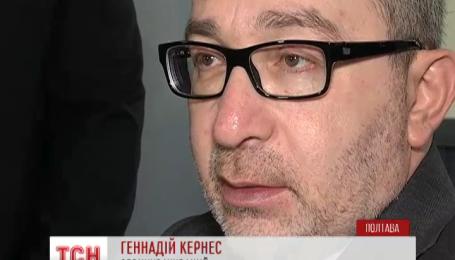Активіста випровадили із зали суду за виконання державного гімну України