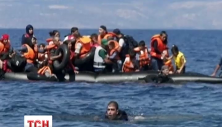 34 мигранта из Сирии утонули возле берегов Греции