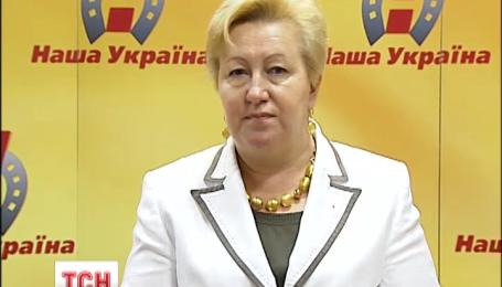 Колишню очільницю Київщини Віру Ульянченко оголосили в розшук