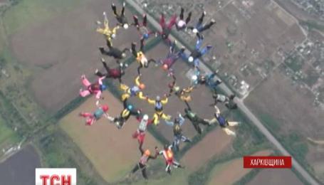 Над аэродромом Коротич 25 парашютисток составили самую многочисленную фигуру
