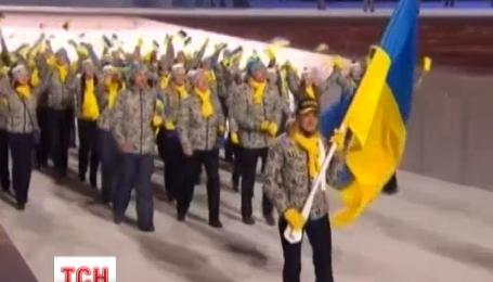 Украинские спортсмены-олимпийцы покидают родину