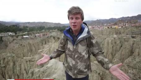 Дмитрий Комаров поднял украинский флаг на Лунной долине