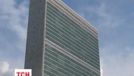 Сьогодні у Нью-Йорку стартує ювілейна 70 Генеральна Асамблея ООН
