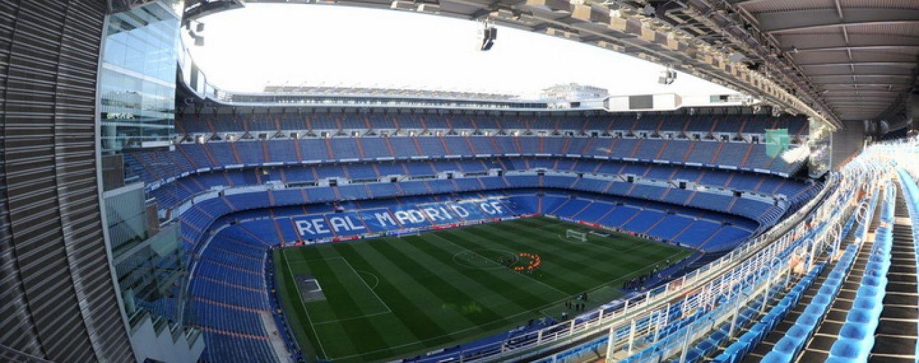"""""""Королівський"""" ремонт. """"Реал"""" вирішив реконструювати домашній стадіон"""