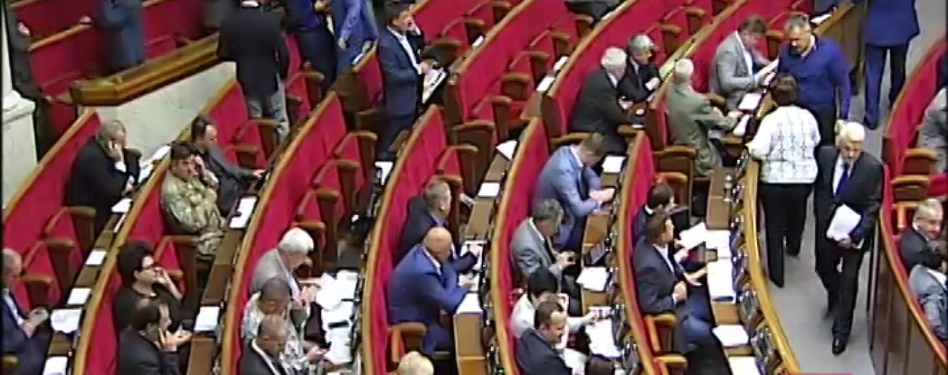 Недейственная Рада: Зайчук просил об увольнении, а Гройсман забыл о регламенте