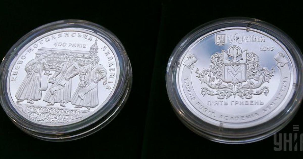 Памятная монета к 400-летию Национального университета «Киево-Могилянская академия» @ УНИАН