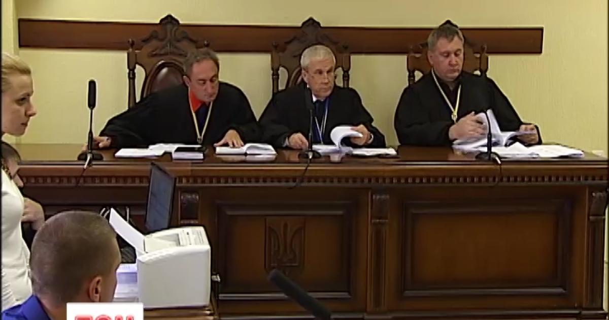 Апеляційний суд визначився з долею підозрюваних у теракті під Радою