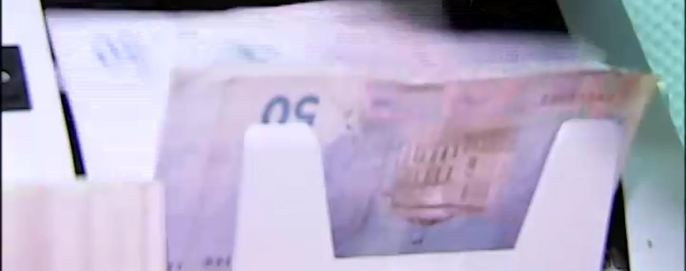 """Кума Гройсмана"" видурила у довірливих киян майже $ 3 млн"