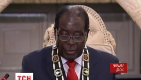 Президент Зімбабве випадково виголосив промову, з якою виступав місяць тому