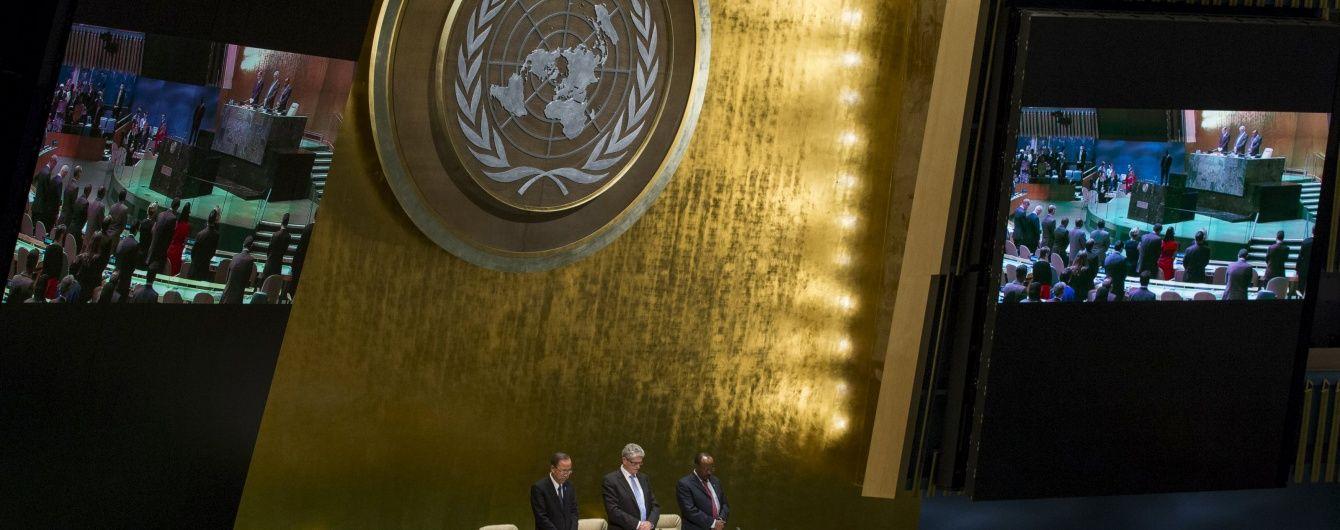 На Генасамблеї ООН помізкують над покаранням винних у катастрофі МН17 - постпред України