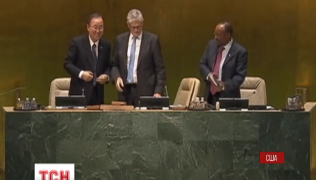 У Нью-Йорку стартує 70 Генеральна Асамблея ООН