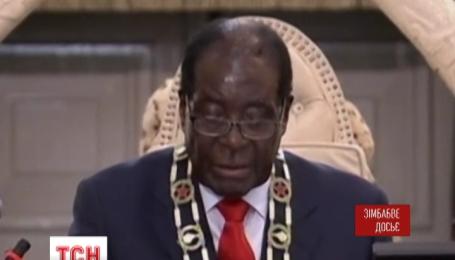 Глава Зимбабве случайно произнес речь, с которой уже обращался к нации месяц назад