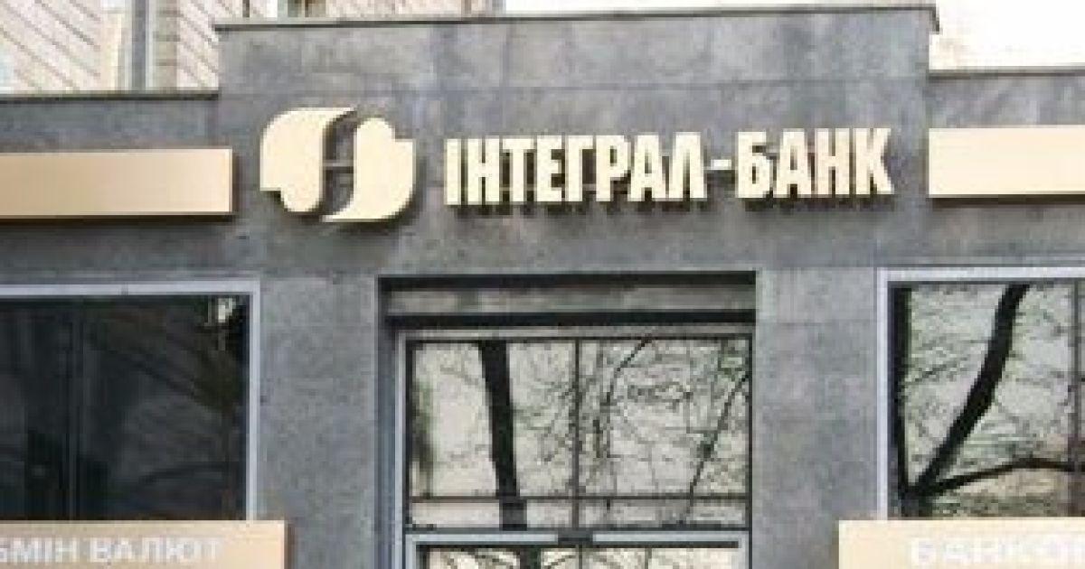 """НБУ признал несостоятельным еще один банк и отправил его на финансовую """"реанимацию"""""""