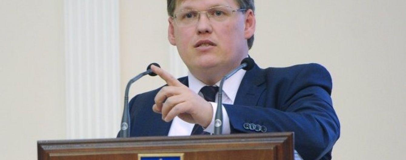 У бюджеті немає коштів на відшкодування підприємствам виплат мобілізованим – Розенко