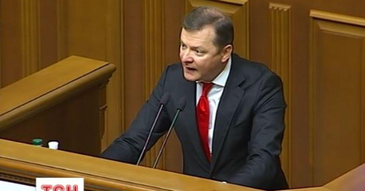"""Луценко рассказал о криминальных похождениях Ляшко в """"лихие 90-е"""""""
