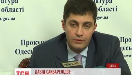 Прокуратуру Одесской области возглавил заместитель Генпрокурора Давид Сакварелидзе