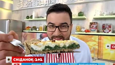 Открытый пирог с сыром фета и шпинатом от Руслана Сеничкина