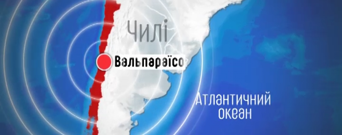 Чилі сколихнув майже 6-бальний землетрус